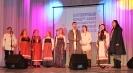 Благотворительный концерт - акция в поддержку жителей Донбасса